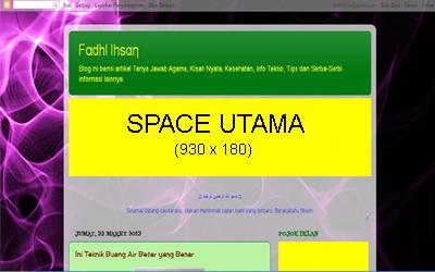 space utama