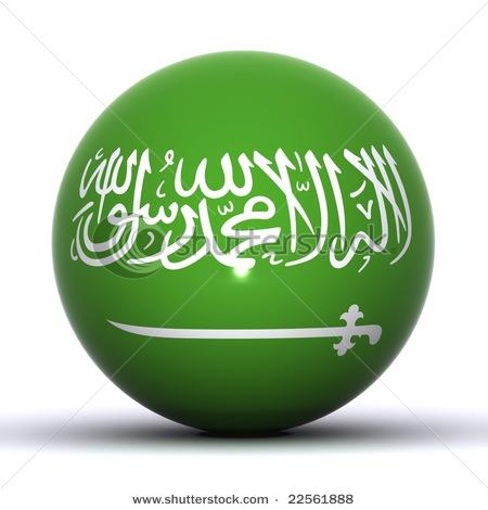 icon arabia