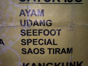 seefoot