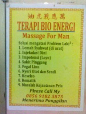 please call my